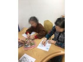 조은노인전문요양원 1월 …