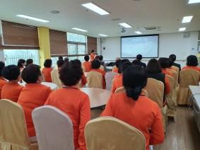 02월 월례회의 및 직원…